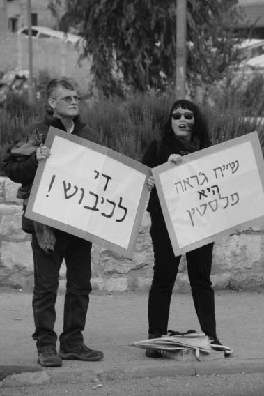 Avishai and his wife at the weekly Sheikh Jarrah demonstration