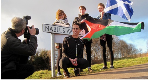 Nablus Avenue in Dundee. Photo: http://www.dundee-nablus.org.uk.