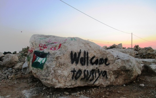 Wellcome to Susiya. Photo:  EAPPI/A.Davison
