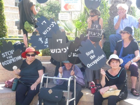 At the Women in Black weekly demonstration in West Jerusalem [Photo: EAPPI/K.Cargin]