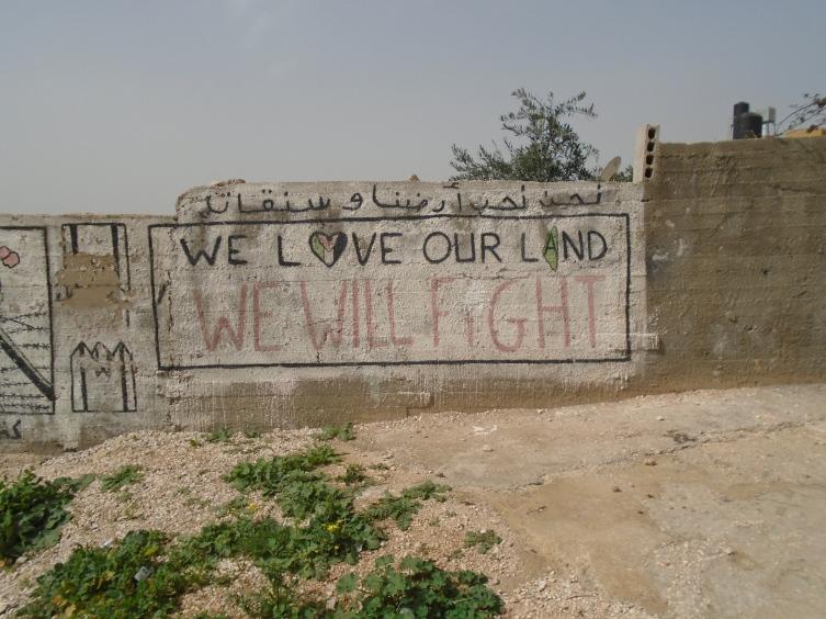 16-2-2017 wall mural Kafr Qaddum Photo EA Lisa